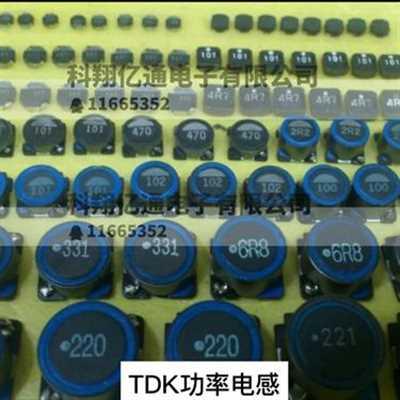 SLF12555T-151MR88-PF图
