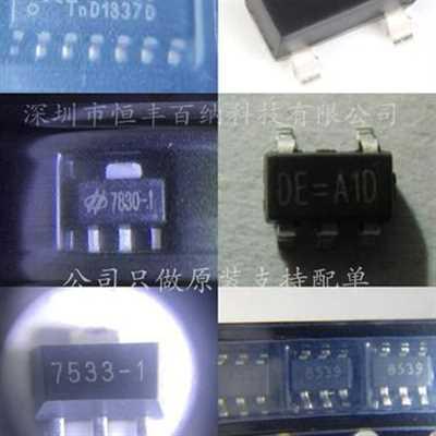 XC61CC2102TB图