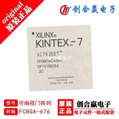 XC7K410T-1FB900I【代理正规渠道】图