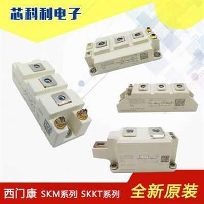 SKM400GB128D【特价现货】图