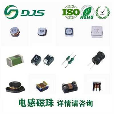 SOD523E4图