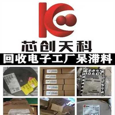 XC2766X96F66LACKXUMA1图