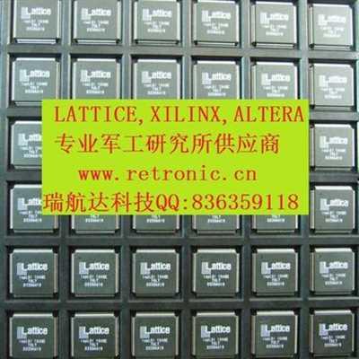 LCMXO640C-4FT256C-3I图