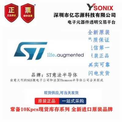 STM32L011F3P6圖
