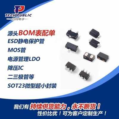 PJSDA05C-4 T/R圖