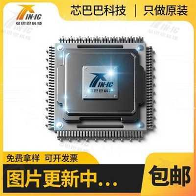 SGM2019-1.2YN5G/TR图