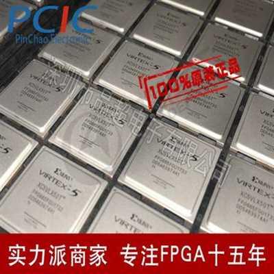 XC2V3000-4BF957C图