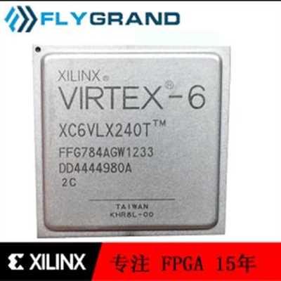 XC2V8000-5FF1152C图