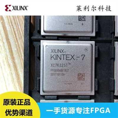 XCV2600E-6FG1156C图