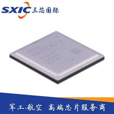 XC2064-100PC68C图
