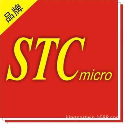STC12C5402AD-35I-PDIP28图