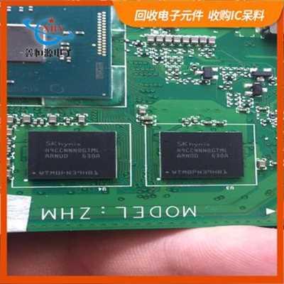 MT52L256M32D1PF-107WT:B图