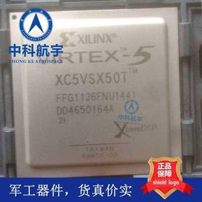 EP3C120F780I7N图