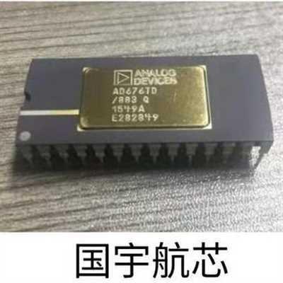 XC4VSX25-10FFG668I图