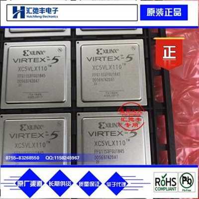 XC4310-5427PQ160C图