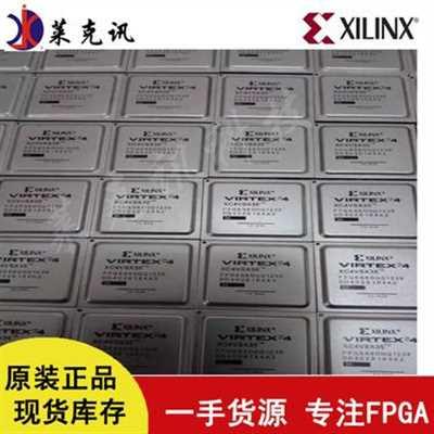XC3164APG132CK图