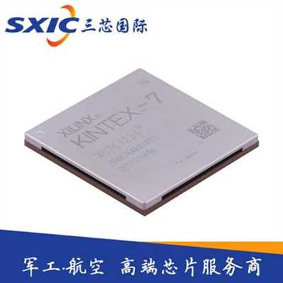XC6SLX75T-4CSG484I图