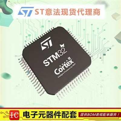 STM32F405ZGT6J图