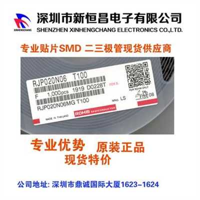 XC6381A261PR图