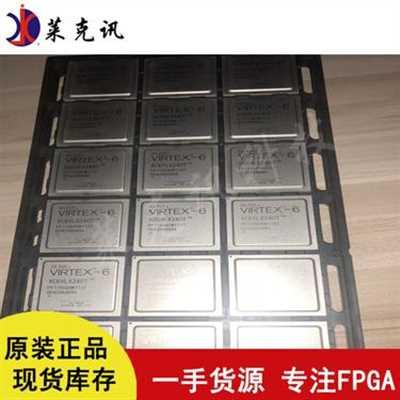 XCVU095-1FFVC1517I 优势热卖代理Xilinx SST MICROCHIP图