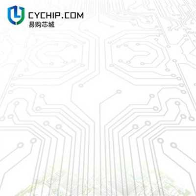 XCKU115-2FLVA1517I【代理正规渠道图