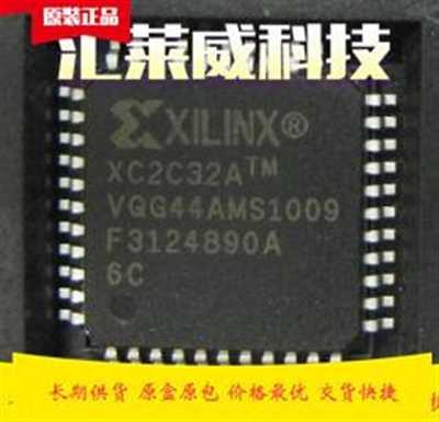 XC3S1000-6FG456C【代理正规渠道】图