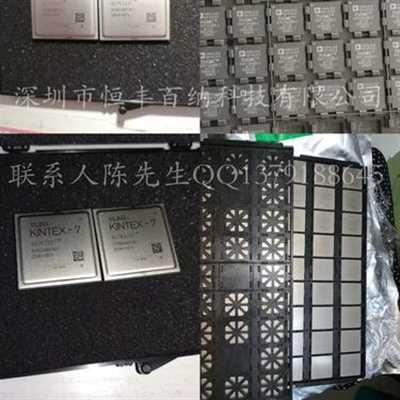 XCV200E-5BG256I图
