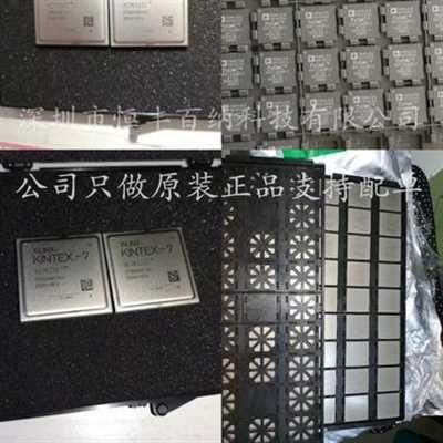 XC7VX1140T-1FL1926C图