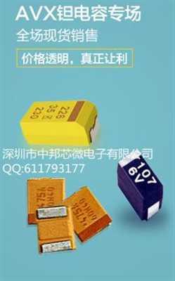 T491A106M010AT4380图