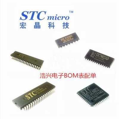 STC89C54RD+40I-PLCC44图