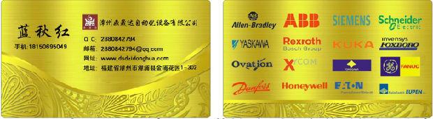 7001CYDUP4BNLS Nachi Angular Contact Bearing 12x28x8:Abec-7:Japan 10784
