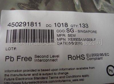 点击浏览XE8805AMI028LF 原装进口现货特价热卖,欢迎来电采购产品的大图!