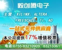 点击浏览毅创腾电子香港现货库存产品的大图!