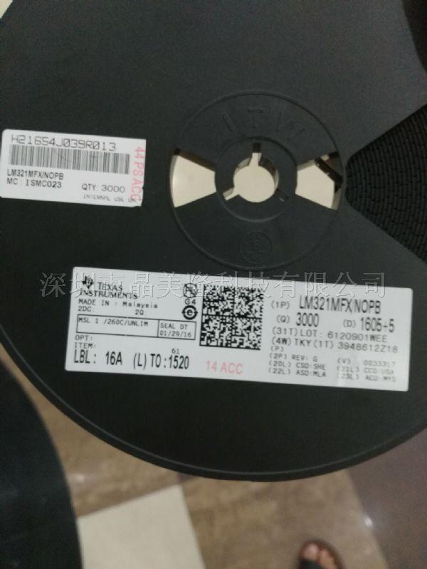 点击浏览線性 - 放大器 - 儀表、運算放大器、緩衝放大器LM321MFX/NOPB产品的大图!